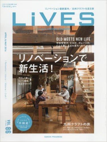 mag-lives-201604